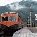 Photos: 80系湘南電車