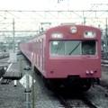 Photos: 中央線101系