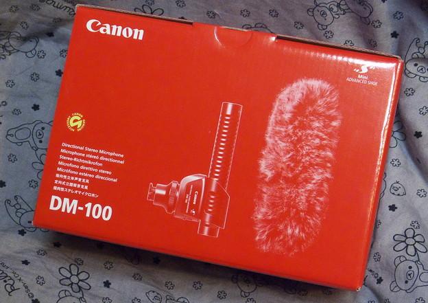 ビデオカメラ用マイクロフォン
