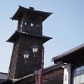 Photos: 時の鐘