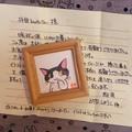 Photos: ふぢた画伯作品