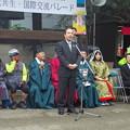 Photos: 公使閣下のご挨拶