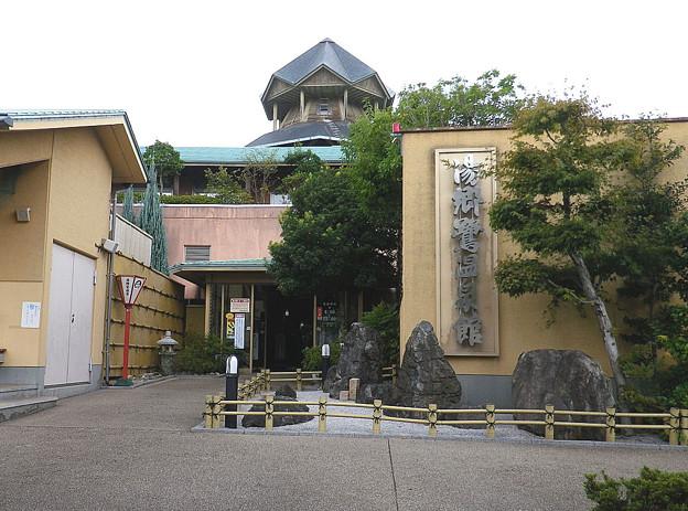 Photos: 湯郷鷺温泉館