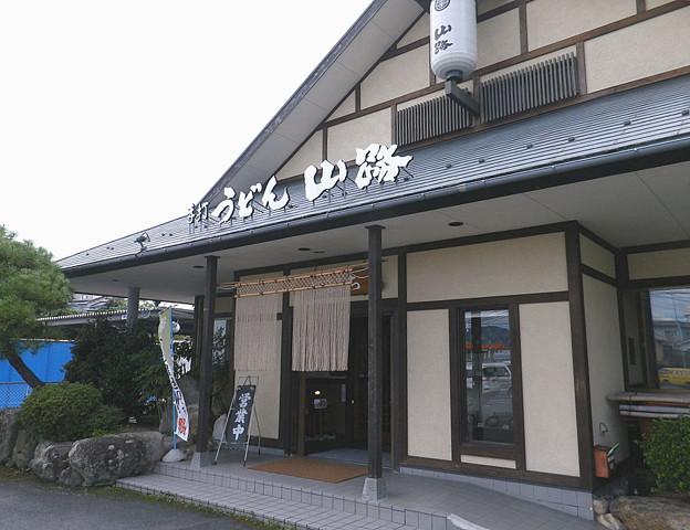 Photos: うどん・そば 山路