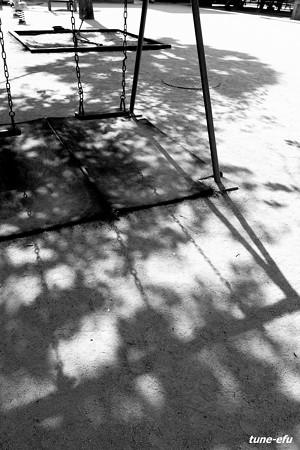 公園110