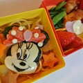 写真: ミニーちゃんスパゲッティー弁当
