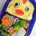 写真: 「そらジロー(日テレ天気予報マスコットキャラ)弁当」