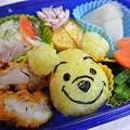 写真: 10月22日(火) 「くまのプーさんおにぎり弁当」