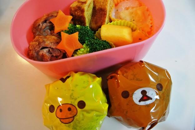 写真: 11月5日(火)「小学生の娘さん遠足弁当」