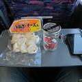Photos: 旅の友