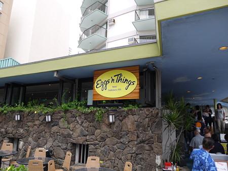 エッグスンシングス2号店