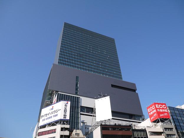 渋谷に到着