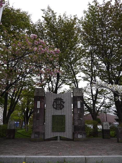 函商五稜ヶ丘記念碑