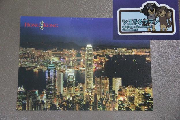 Photos: 香港のカード