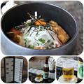 Photos: アボガドフライとネギトロのタルタル丼