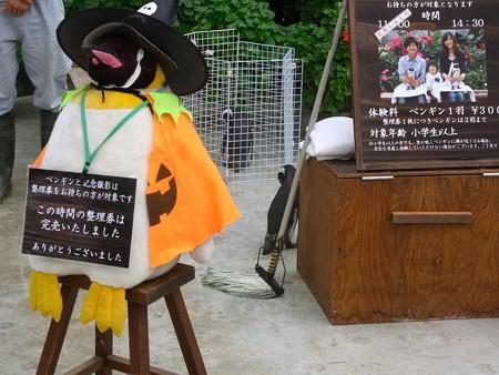 20120908 掛川 イチゴ&カリン01