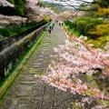 20130406 京都 インクライン