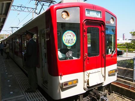 20130413 志摩 ペンギン列車01