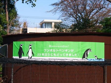20140323 井の頭 おひろめ会08