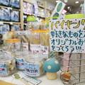 Photos: 02.食-3