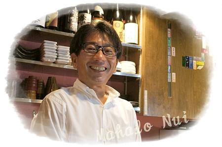 優しい山本さん