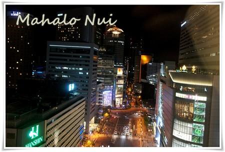 阪急梅田から見た夜景