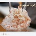 写真: いちごいちえの苺氷り頂きました