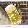 写真: ビッグビール風船