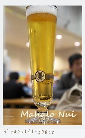 ドイツビールヴァルシュタイナー