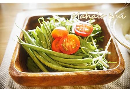 水菜といんげんとプチトマトサラダ