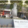 写真: モアイが繋ぐ日本とチリの絆