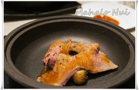 国産牛ロース肉のロティ