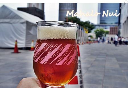 一杯目のビール