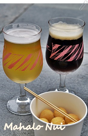 2杯目のビールとおつまみ
