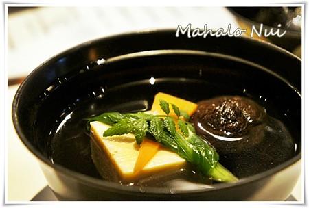 雲丹豆富と焼き椎茸のお吸い物
