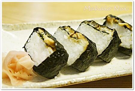 蒸しあなご寿司をアップで