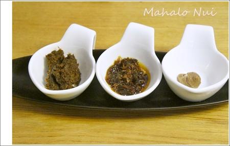 たこ焼きの具材5牛肉のしぐれ煮・XO醤・アンチョビ