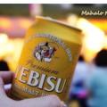 写真: ビールと祭り
