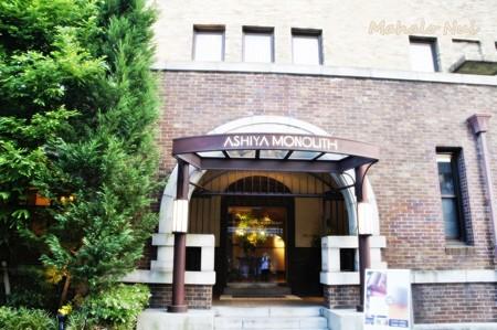 芦屋モノリスの玄関前