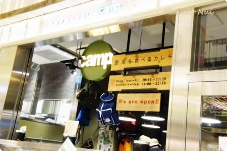 野菜を食べるカレーの店 camp