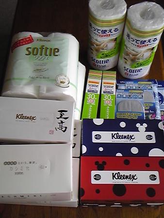 日本製紙2013_130629_102603