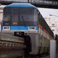 Photos: 1546_昭和島駅にて