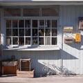 雑貨屋on大山街道