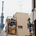 Photos: 江戸の眺めも変わっちまったなー