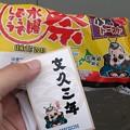 写真: 小倉トースト(ローソンコラボ)