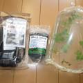 20121125 ローキーズ神戸で購入した物