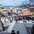 Photos: 修学旅行