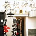 Photos: 鉄板神社