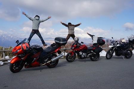 三国峠(ジャンプ)
