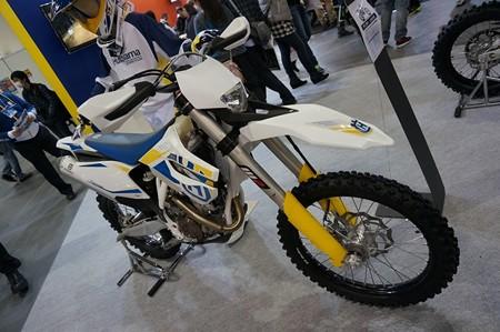 ハスク FE250